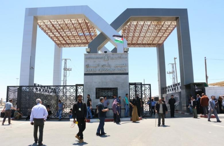 تنويه من داخلية غزة بخصوص معبر رفح