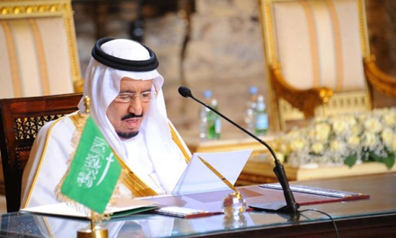 السعودية تعترف بمقتل خاشقجي