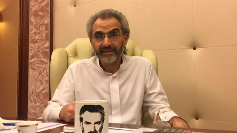 الوليد بن طلال يتغزل بابن سلمان وتركي آل الشيخ