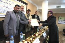 """التعليم بغزة تكرم الفائزين بجائزة مشروع """"ترجم كتاباً واربح ذهباً"""""""