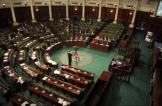 برلمان تونس يرفض تعديلات ضريبية