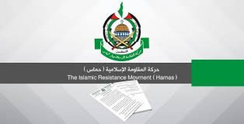 """حماس تعقب على تصريحات السفير الأمريكي """"فريدمان"""""""