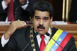 مادورو رئيساً لفنزويلا حتى عام 2025