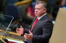 العاهل الأردني: أي طروحات لا تستند لحل الدولتين تداعياتها خطيرة