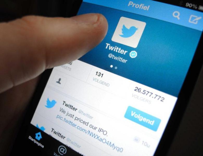 تويتر: لن نحظر حساب أي رئيس لتجنّب إخفاء الحقيقة