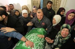 استشهاد مسنة وإصابة ابنتها بعد دهسها من مستوطن