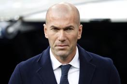 زيدان يسلم بيريز قائمة المطلوبين في ريال مدريد