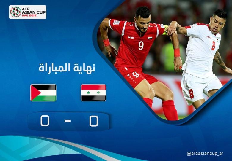 تعادل بطعم الهزيمة لسوريا أمام فلسطين في كأس آسيا