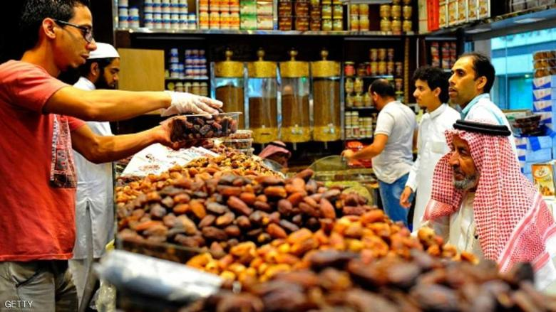 نصائح للوقاية من التسمم الغذائي خلال موسم الحج