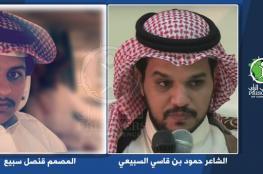 اعتقال شاعر سعودي هجا تركي آل الشيخ بقصيدة