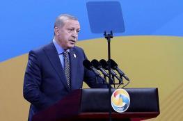 """أردوغان يشارك في منتدى """"الحزام والطريق"""" بالصين"""