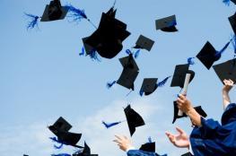 وزارة التربية والتعليم تعلن عن منح دراسية في سريلانكا