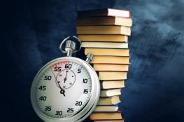 مطالعة كتاب مقابل خصم أربعة أيام من العقوبة !