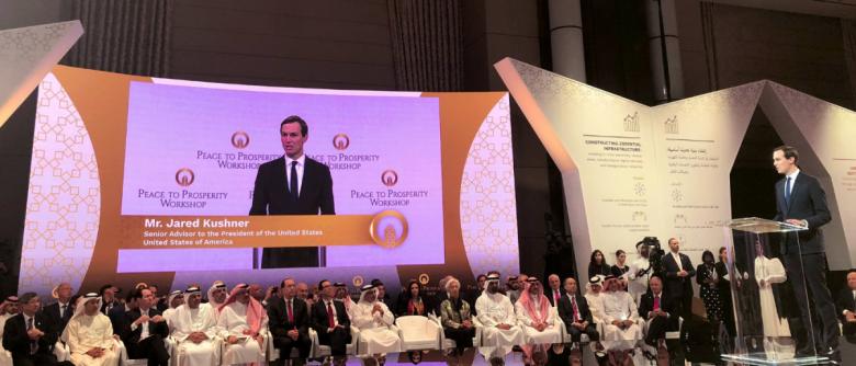 """مقترحات مؤتمر البحرين """"خيالية"""" يصعب تطبيقها"""