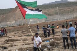 عذرا غزة فأنتِ لست إيفانكا ترمب
