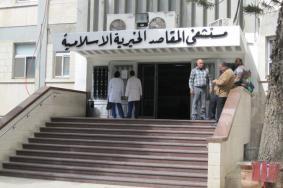 """""""الشاباك"""" يمنع أطباء من غزة من العمل بالمقاصد الخيرية"""