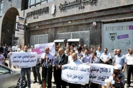 """رسائل من """"الشاباك"""" تصل لموظفي غزة"""
