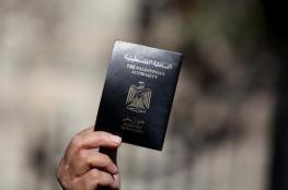 السماح لحملة الجواز الفلسطيني بدخول إندونيسيا دون تأشيرة