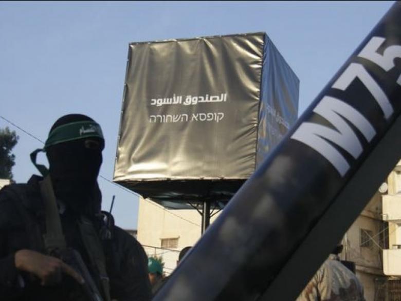 أسرى حماس: الصندوق الأسود سيُدخل الفرحة على كل بيت