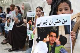 26 من أهالي معتقلي غزة يتوجهون لزيارة أبنائهم في سجن نفحة