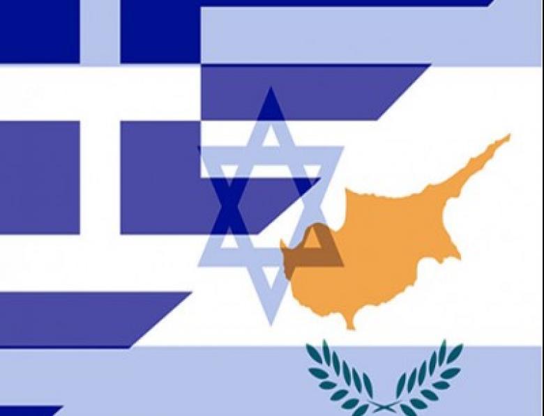 """وزير خارجية اليونان الجديد يزور """"إسرائيل"""" وهذا ما سيناقشه"""
