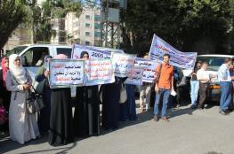 موظفو العقود ينظمون اعتصامًا أمام مجلس الوزراء بغزة