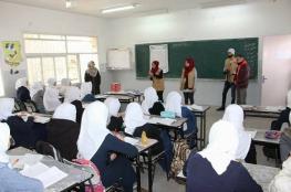 """""""مقاطعة الاحتلال"""" تنظم حملة توعوية لطالبات المدارس"""