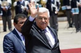 رئيس السلطة محمود عباس يصل مصر اليوم