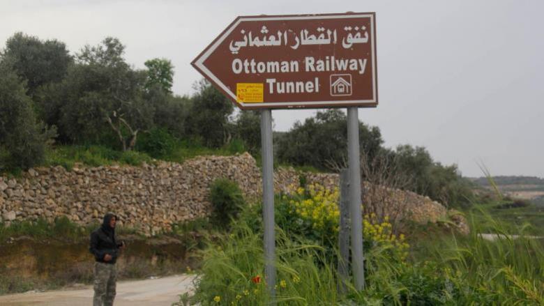 """الخرق العثماني.. شاهد حي من """"سكة حديد الحجاز"""""""