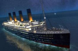 """الكشف عن سر """"تايتانيك"""" المظلم الذي أغرق السفينة"""