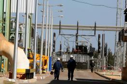 تشغيل مولد ثالث بمحطة كهرباء غزة وتحسن في جدول التوزيع