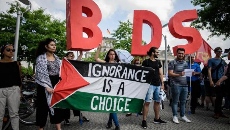"""BDS"" تدعو لمقاطعة ""إكسبو 2020"" في دبي"