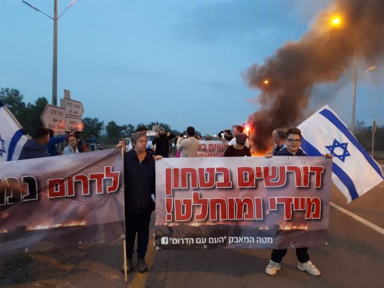 """مستوطنو """"غلاف غزة"""" غاضبون من الجبهة الداخلية"""