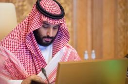 عميل CIA: العائلة المالكة قد تتدخل لعزل ابن سلمان