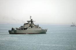 المدمرة الإيرانية العصية على الرادار تدخل الخدمة