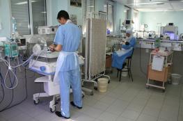 """""""المقاصد"""" يفتتح عيادة خارجية تخصصية لعلاج أمراض العقم"""