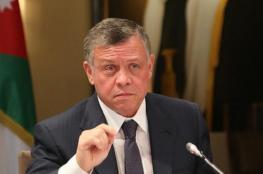 """ملك الأردن: سنبحث مع قادة الدول بنيويورك سبل دعم """"أونروا"""""""