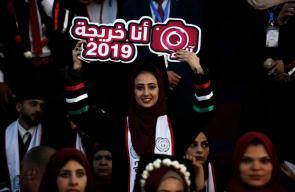 احتفالات التخرج السنوية في جامعة فلسطين بغزة