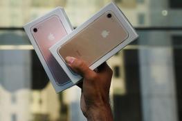 أهم التحديات التي ستواجه صناعة أيفون في أميركا