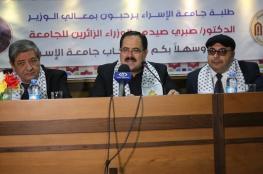 """انطلاق فعاليات المؤتمر الدولي """"الأمم المتحدة والقضية الفلسطينية"""" بغزة"""