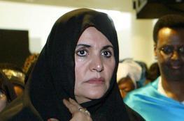 أرملة القذافي تبعث برسالة خطية إلى ترامب