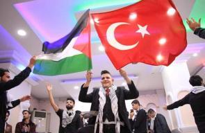 حفل زفاف لأحد مصابي مسيرة العودة بتركيا