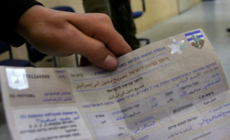 إجراءات إسرائيلية بالضفة تهمش السلطة الفلسطينية