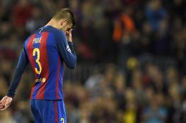مدافع ريال مدريد يعلن انتهاء أزمته مع بيكيه