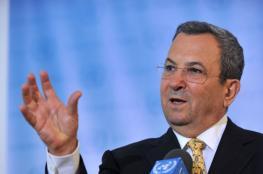 إيران تخترق هاتف رئيس حكومة الاحتلال الأسبق