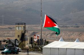 الجيش الأردني يرفع علم بلاده في الباقورة