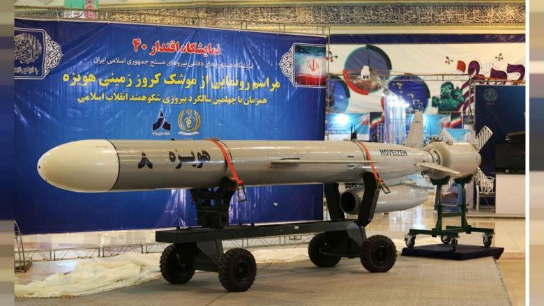 """مفاجأة للولايات المتحدة... إيران لديها """"كاليبر"""" خاص بها"""