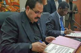 صيدم يوقع اتفاقية شراكة مع نظيره السنغالي