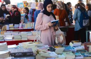افتتاح معرض الكتاب السنوي الرابع في رام الله