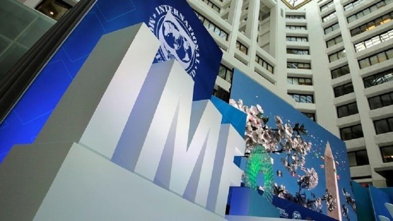 صندوق النقد الدولي يستعد لتسليم مصر 2 مليار دولار